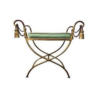 Italian Iron Rope & Tassel Stool