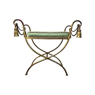 Stool - Italian Iron Rope & Tassel Stool