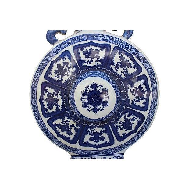 Blue & White Porcelain Asian Vase - Image 7 of 7