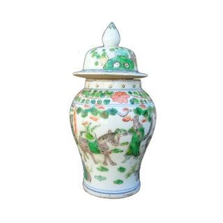 Green & Coral Ginger Jar