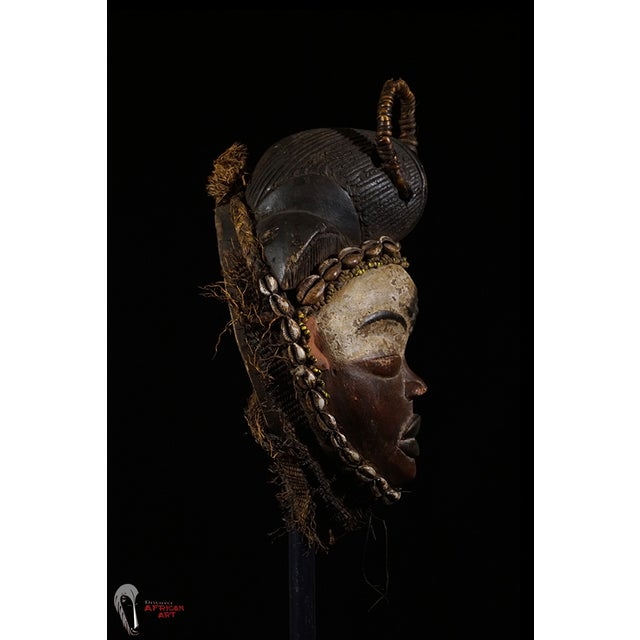 Image of Punu African Tribal Mask from Gabon