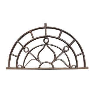 Original Salvaged Iron Transom