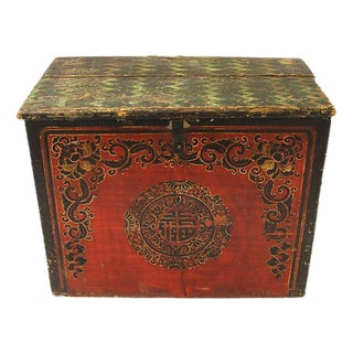 Antique Hand-Painted Tibetan Grain Chest or Trunk