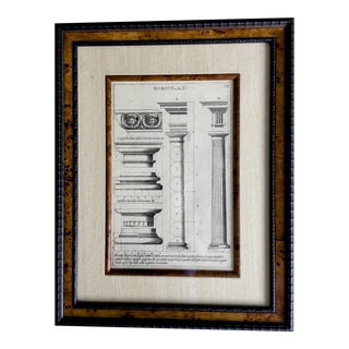Classical Elements of Architecture Print Plate # 10