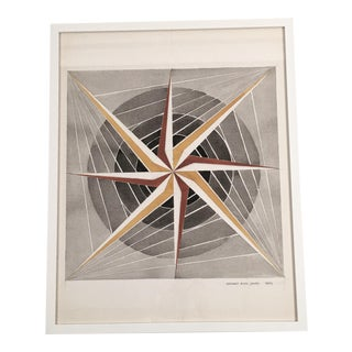 Stewart Ross James Geometric Watercolor Drawing