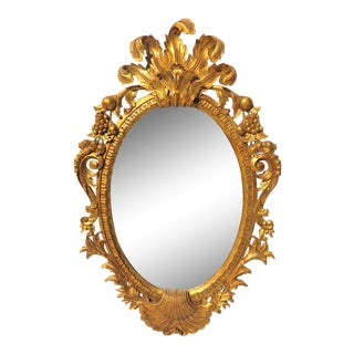 French Gold Gilt Carved Mirror