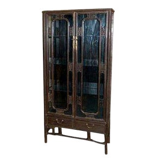 Antique Chinese Chicken Wing Wood Display Cabinet