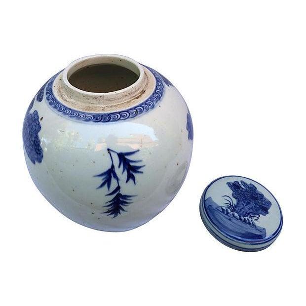 Blue & White Chinese Ginger Jar - Image 5 of 6