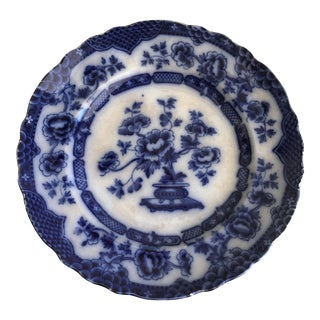 Vintage Chinoiserie Blue & White Plate