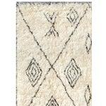 "Image of Moroccan Wool Area Rug - 7'10"" X 10'"
