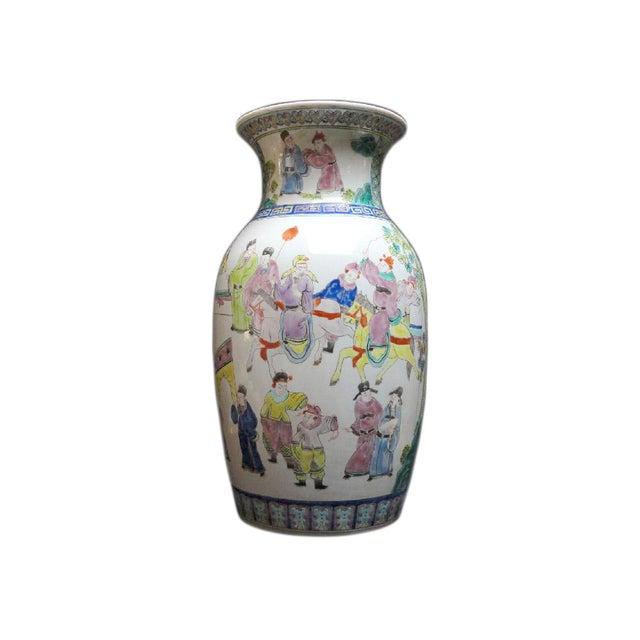 Chinese Color Figure Gathering Porcelain Vase - Image 1 of 6