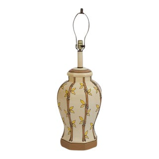 Oversized Hand Painted Bamboo Ginger Jar Lamp