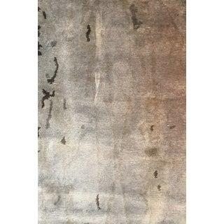 Silk Abstact Rug - 2′ × 3′