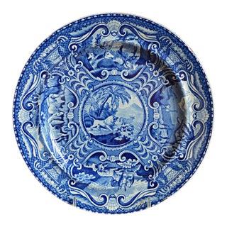 Quadrupeds Transferware Plate, John Hall Staffordshire