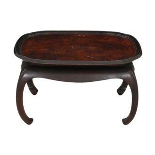 Ming Style Coffee Table