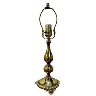 Petite Brass Lamp