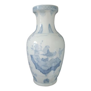 Vintage Asian Blue and White Chinoiserie Bird Vase