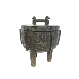 James Mont Aztec Ice Bucket