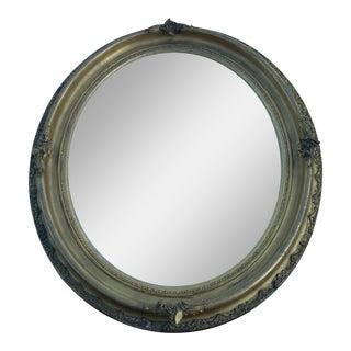 Antique Classic Oval Mirror