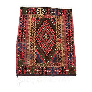 Vintage Turkish Handwoven Kilim Wool Rug - 2'8''x3'6''