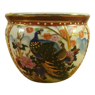 Peacock and Beaded Design Asian Bowl Planter