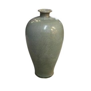 Decorative Celedon Ceramic Vases, China, Contemporary