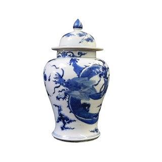 Blue & White Dragon Graphic Porcelain General Jar