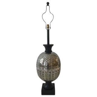 Oversized Stencil-Cut Metal Lamp