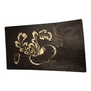 Japanese Woodcut Rice Paper Print