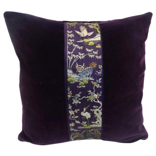Chinese Purple Velvet Embroidery Pillow