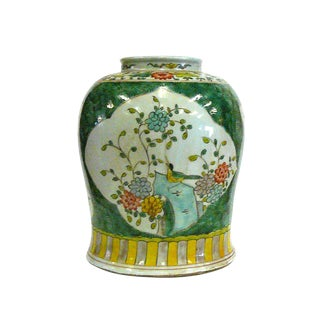 Chinese Porcelain Pot Jar