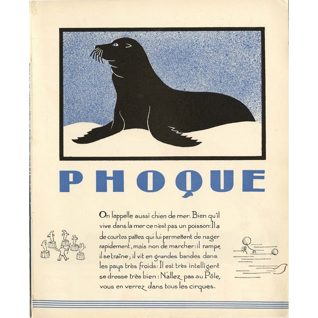 1930s French Art Deco Seal Giclee Print - Image 2 of 2