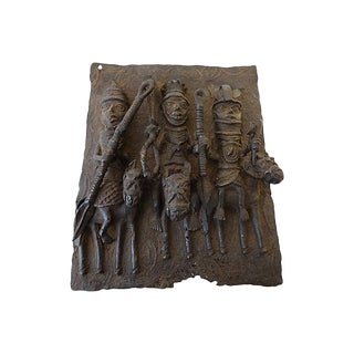 African Benin Plaque King w/ Warriors