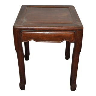 Vintage Asian Rosewood Side Table