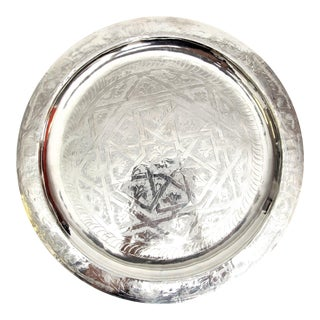 Engraved Moroccan Silver Tray