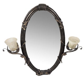 Vintage Dual Light Sconces Wall Mirror