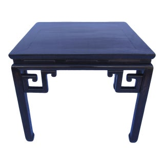 Antique Ming Style Mahjong Game Table