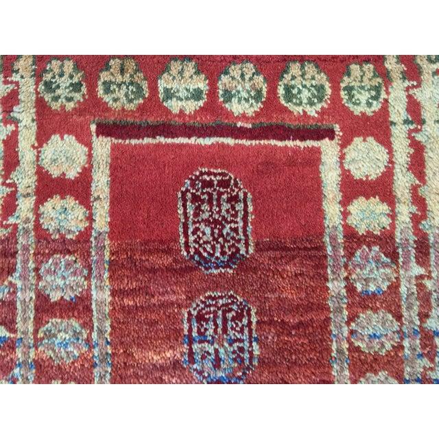 "Gabeh Persian Rug - 1'8"" x 1'11"" - Image 6 of 8"