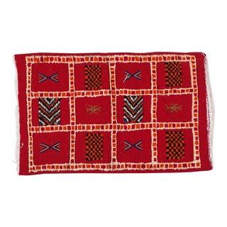 Moroccan Red Berber Rug - 2′2″ × 3′4″