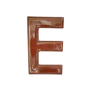 1950s Chocolate Brown Porcelain Letter E