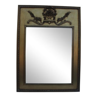 French Antique Gilt Wall Mirror