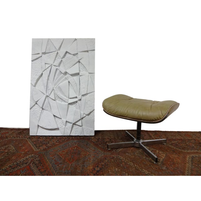 Mid-Century 3D Geometric Wall Hanging Sculpture - Image 3 of 10