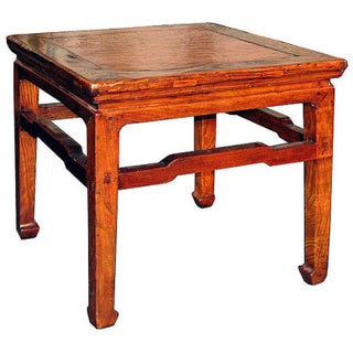 Vintage Leather-Top Ming Table Elm Wood