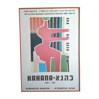 Aharon Kahana Tel Aviv Museum Exhibition Poster