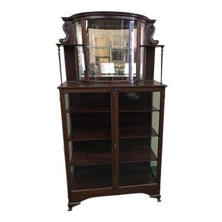 Vintage Mahogany Display Cabinet