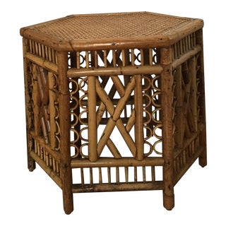 Chinoiserie Rattan Bamboo Side Table