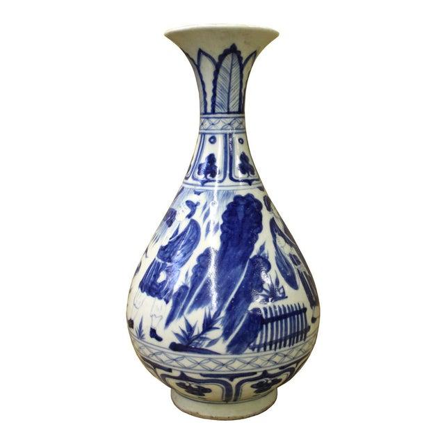 Chinese Blue & White Porcelain Yuhuchunping Vase - Image 3 of 6