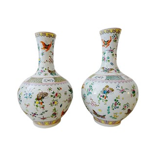 Famille Rose Vases With Butterflies - A Pair