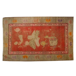 Early 20th Century Central Asian Khotan Carpet - 5′8″ × 8′9″