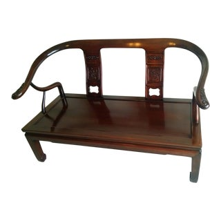 Ming Style Rosewood Settee